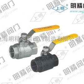 二片式内螺纹球阀2PCQ11F-16P丝扣球阀