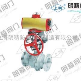 气动带手轮调节球阀TQ641F-16C自带手动装置的阀门