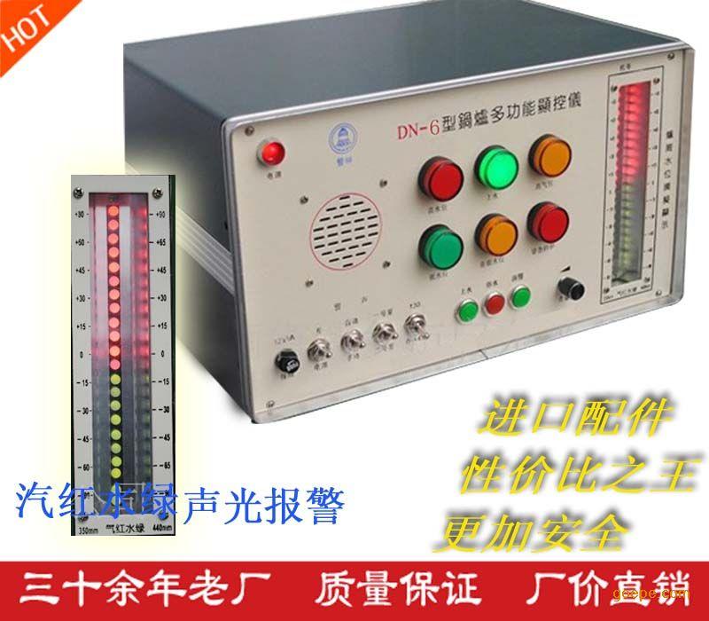 注:当噪声环境为84分贝时,警响为98分贝。 4、仪器工作环境:    环境温度:-30-+50    相对湿度≤88%(40时) 5、传感器工作环境:    工作压力:<1.6Mpa 介质温度:≤225    适用介质:水、蒸气 6、电接点式压力表:0-1.6Mpa 7、输出端子容量: 感性负载:220 3A、380 1.