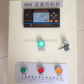 流体定量控制设备