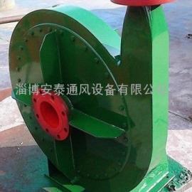 轴封风机厂家 低噪音风机 淄博安泰风机