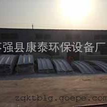 污水池盖板,玻璃钢拱形盖板,污水池臭气集气罩