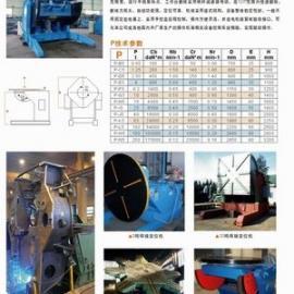 供应连云港焊接变位机,大型焊接变位机,伺服焊接变位机