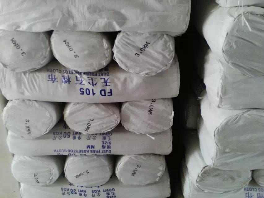 好口碑石棉布厂家-供应高质量无尘石棉布-石棉布物美价廉