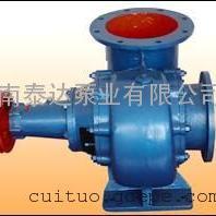 300HW-5混流泵