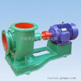 150HW-8卧式蜗壳式混流泵