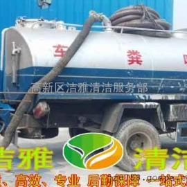 肇庆管道清洗|肇庆市高压管道疏通|肇庆化粪池清理