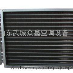 山东防冻型冷水盘管专业生产厂家