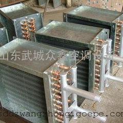 青海西宁地区表冷器供货商山东众鑫设备厂