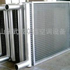 加热热水盘管表冷器生产厂家销售商