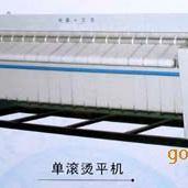 德泰TPI-2800单滚床单烫平机,工业熨平机