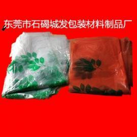 冬天 春天雾气重 雨水多可以使用蔬菜防雾保鲜袋