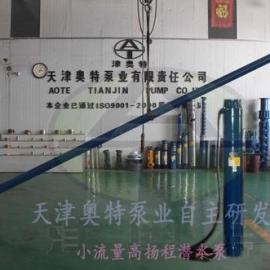 含镍铸铁高扬程潜水泵-AT540QJ高扬程潜水泵结构