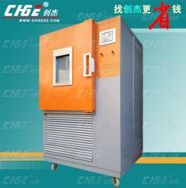 二手高低温交变湿热试验箱转让GDJS-225触摸屏可程式恒温恒湿箱