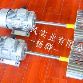 烤箱搅拌风机¥烤箱搅拌长轴电机¥热风循环风机