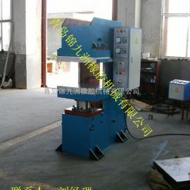 小型手动50t鄂式硫化机,鄂式接头平板硫化机