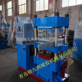 哑铃包胶硫化机,锦九洲专业生产200t全自动硫化机