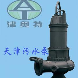 潜污泵-污水潜水泵厂家-废水排放专用潜污泵