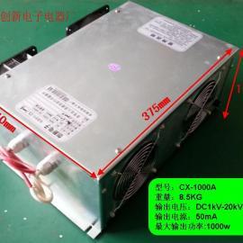 油烟净化器高压电源 静电除尘 1000W 带智能保护功能
