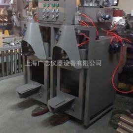 自动干粉砂浆包装机 全自动型干粉砂浆包装机 上海广志