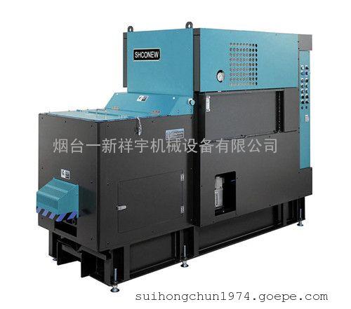 烟台一新祥宇YJJY金属压块机生产厂家质量保证价格合理