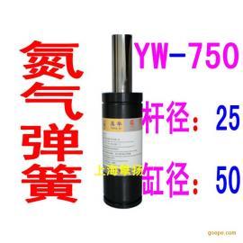 厂家批发氮气弹簧_氮气弹簧,,氮气弹簧,氮气缸, 气弹簧