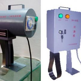 工业带式除油机 带式撇油机 浮油回收机 刮油机