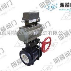 上明牌耐磨球阀SMFQ641G-16FC气动陶瓷调节球阀