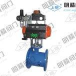 进口型QJDRB进口气动保温球阀配ASCO电磁阀