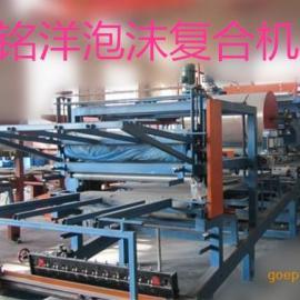 铭洋泡沫复合机生产厂家