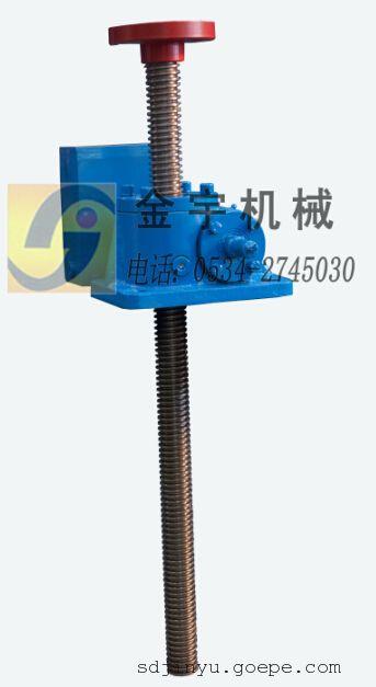 供應絲桿升降機 加工定制 swl系列蝸輪螺桿升降機 價格優惠