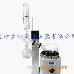 长沙3L旋转蒸发器厂家直销价格,长沙3L旋转蒸发器参数及型号