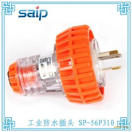 赛普供应工业插座插头 可配套防水插头SP-56P310