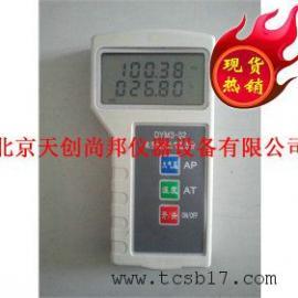 能测量温湿度的数字大气压表DYM3-03型