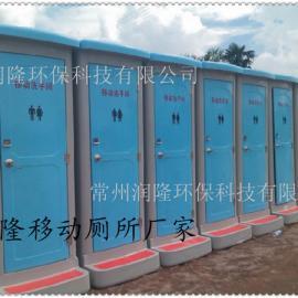 短期移动厕所租赁