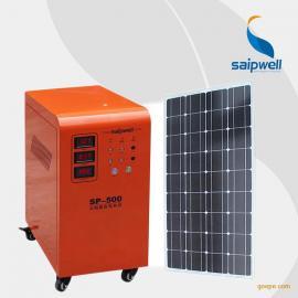直销小型太阳能发电系统 家用500W发电机 野外高效发电机