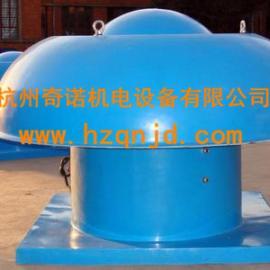 低价供应DWT-I-900低噪声轴流式玻璃钢防腐屋顶风机