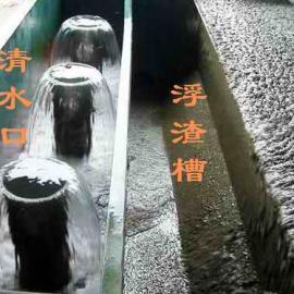 不锈钢加工废水处理设备