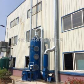 废气处理设备碳钢洗涤塔