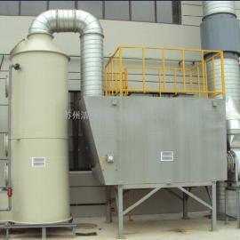 洗涤塔+活性炭吸附塔