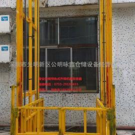 新品起落货梯,深圳几何印花式起落机