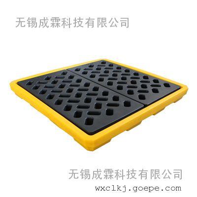 张家港高新区油桶专用防漏托盘|油桶控液托盘|防泄漏托盘环保
