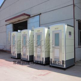 苏州乐园地铁单体移动厕所 常州厂商制造