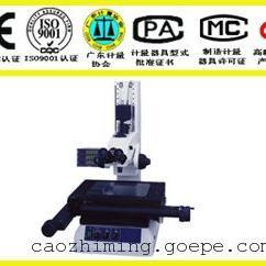 双目式工具显微镜,倒置式工具显微镜,显微镜现货直销