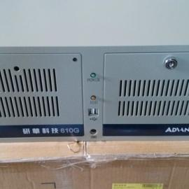 研华工业机箱IPC-610G可以装ATX主板,AT主板