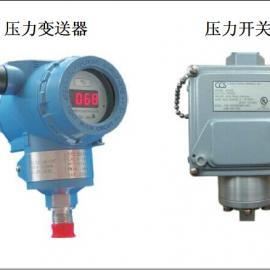 硫化机用电气转换器