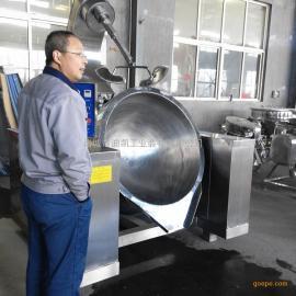 中央厨房设备全自动电磁炒锅 自动搅拌 倾斜出料 搅拌无死角