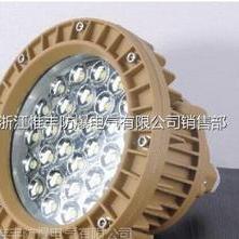 如何选择防爆LED灯,防爆LED灯图片