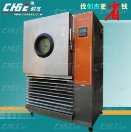 二手恒温恒湿试验箱,二手温湿箱,二手高低温箱