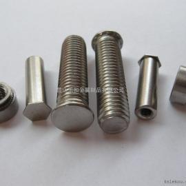 不锈钢304压铆螺钉 碳钢镀锌压铆螺丝 FH FHS PEM系列 铜压板螺钉